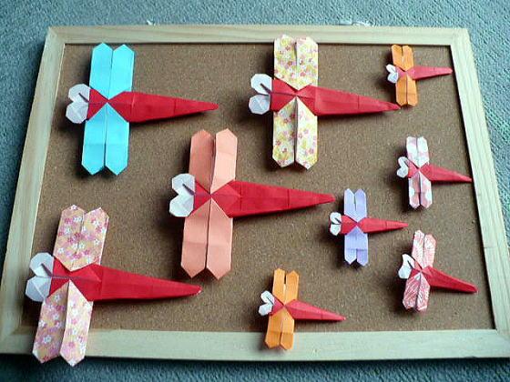 すべての折り紙 夏の折り紙 簡単 : ... ウインド: 折り紙: So-netブログ