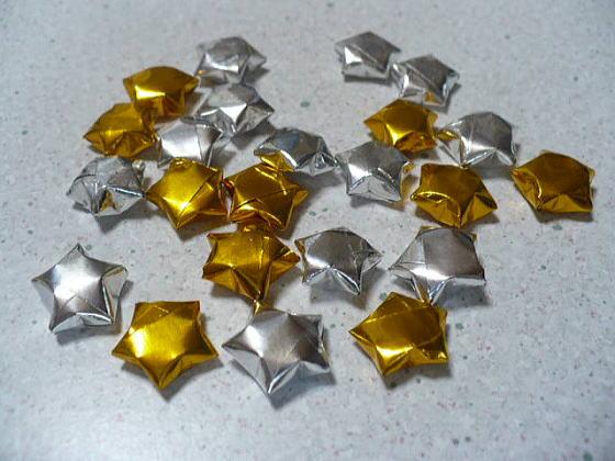 カレッジ オブ ザ ウインド ... : 折り紙 魔女の折り方 : すべての折り紙