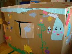 児童館2.jpg