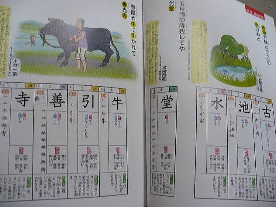 漢字2.jpg