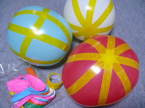 風船ボール.jpg